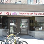 Saké Bombing Latest Attack in Turf War Between Collegetown Japanese Restaurants